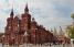 Kremlin en Moscú. (Suministrada)