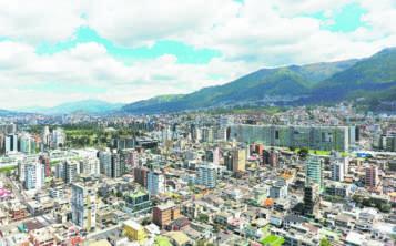 Vista panoramica del Quito Moderno. (EFE/José Jácome)